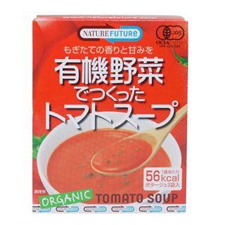 Tomato_350