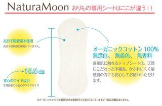 N_moon_1