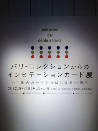 20121010_2