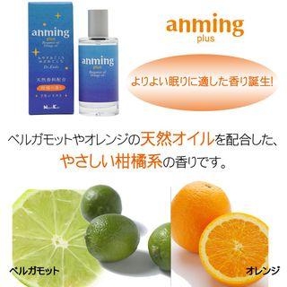 Anming16