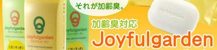 Joyful_01_2