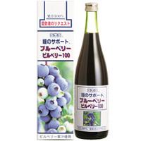 Berry_1