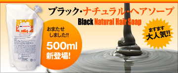 Bnr_main_black